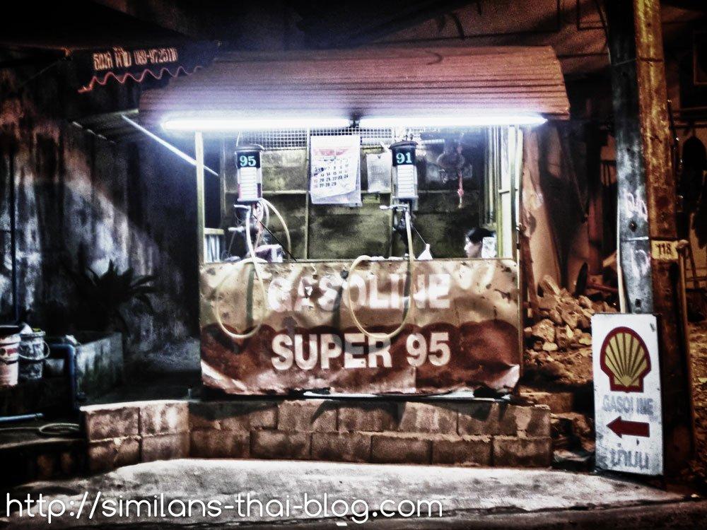 cimg0476-old-gasoline-station
