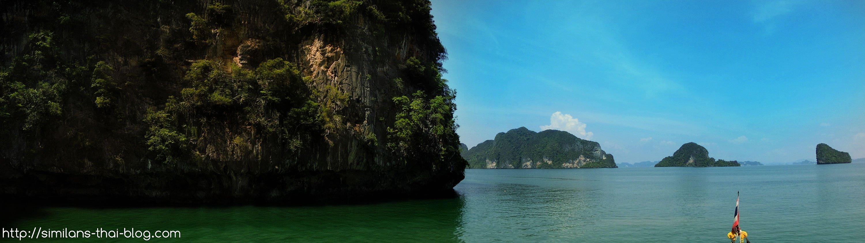 phang-gna-islands-panorama