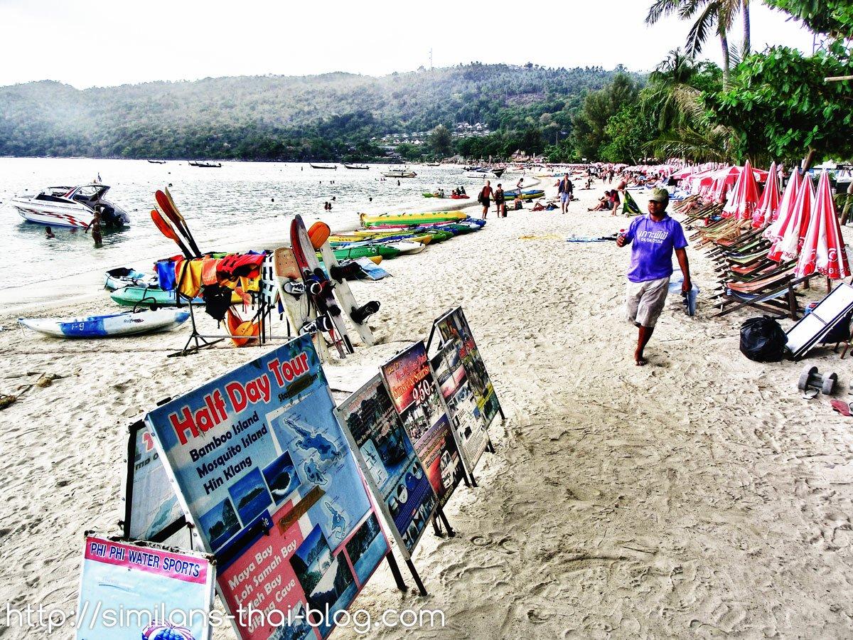 cimg2898-watersports-phi-phi-don
