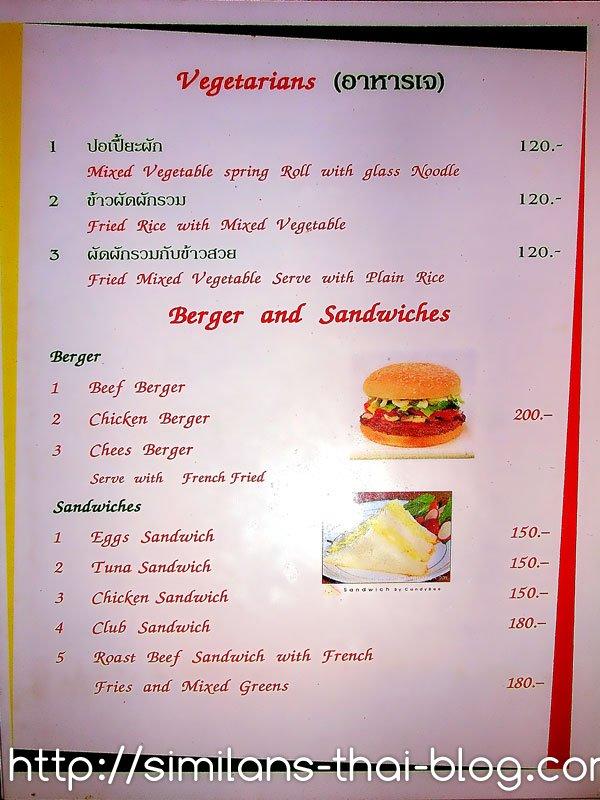restaurant-prices-phi-phi-don