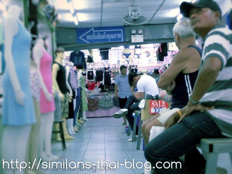 man-dont-like-shopping