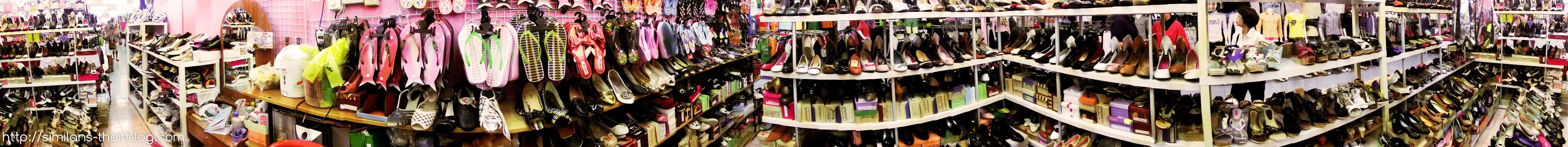shoe-shopping-expo-plaza-panorama