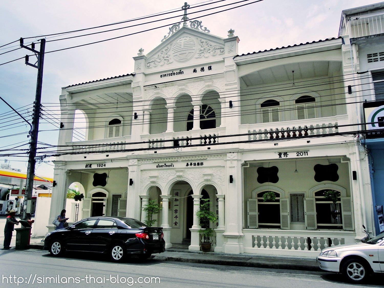 cimg0848-phuket-city