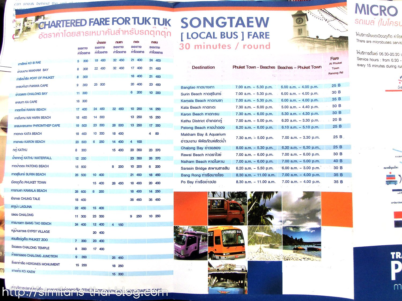 local-bus-songtaew-phuket