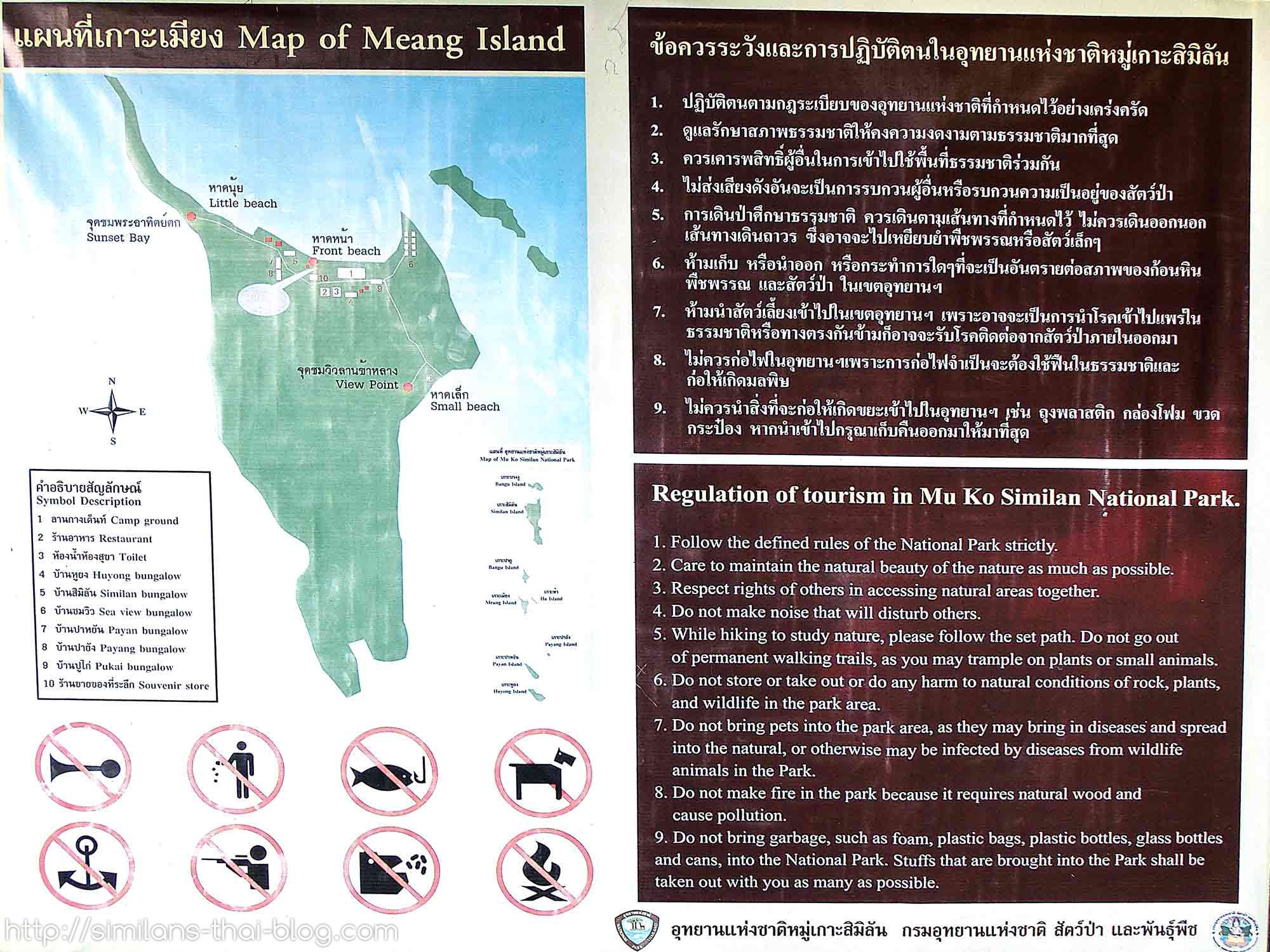 map-similan-island-nr-4