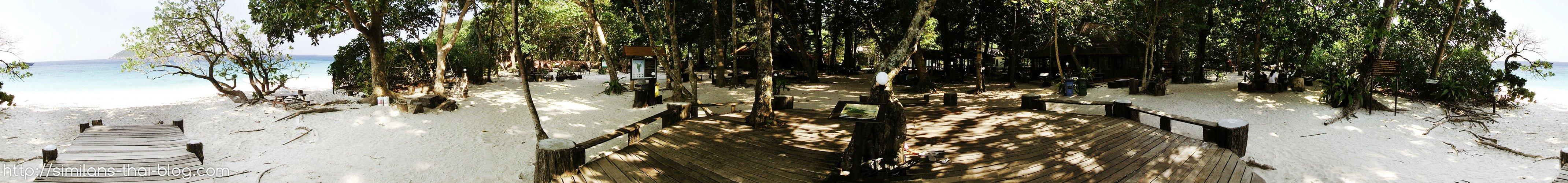 similan-no4-place-panorama