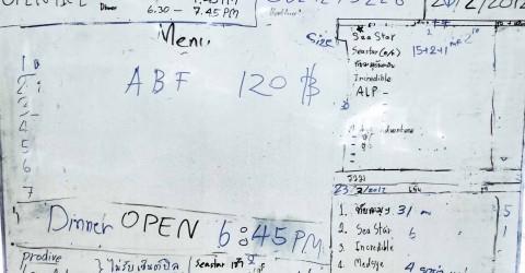 Gaststätten/Restaurants auf Ko Miang