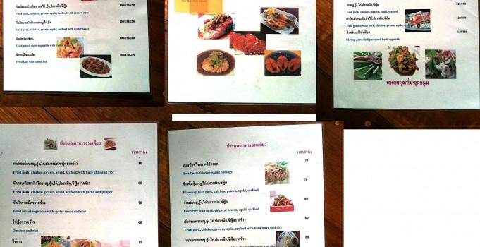 Restaurants & Gaststätten auf Similan Island Nr. 8 – Ko Paed Island