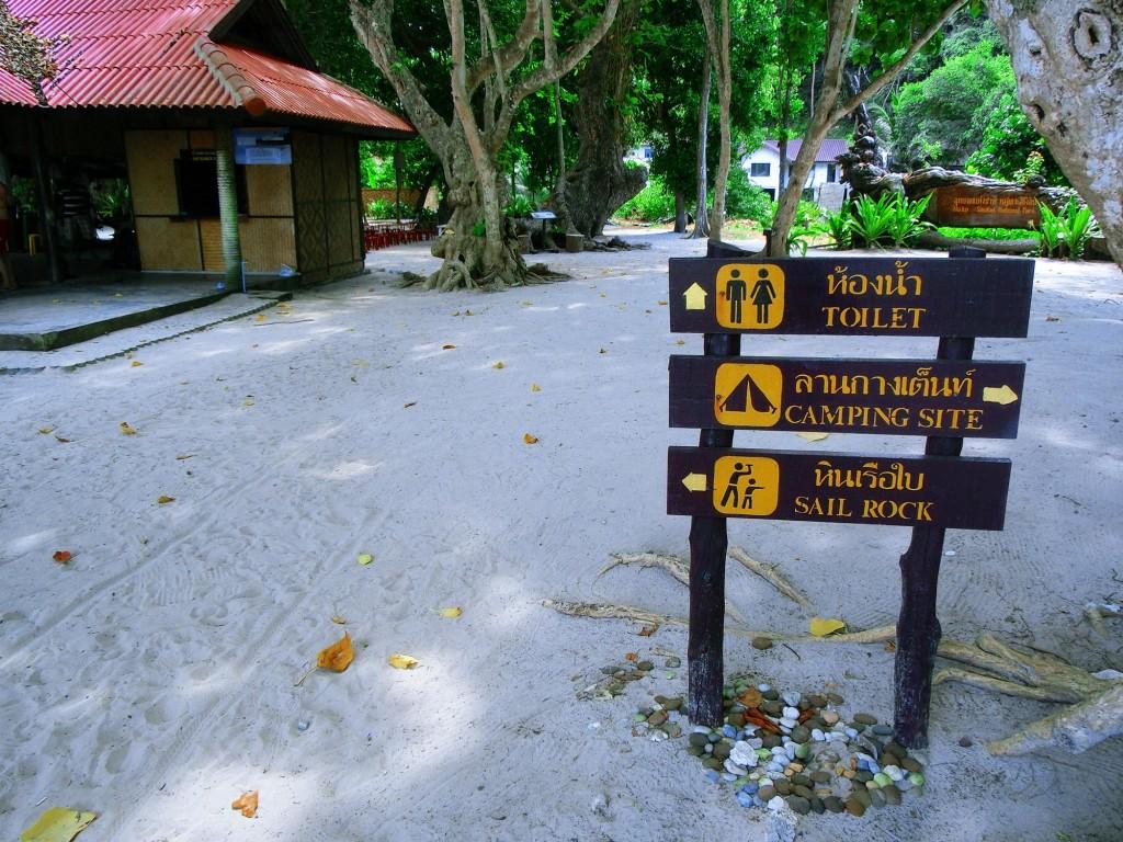 Similan Island Nummer 8